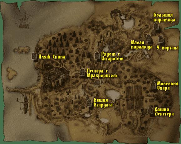 Карта с расположением старых каменных табличек в Хоринисе