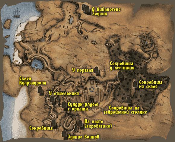 Карта с расположением старых каменных табличек в Долине зодчих