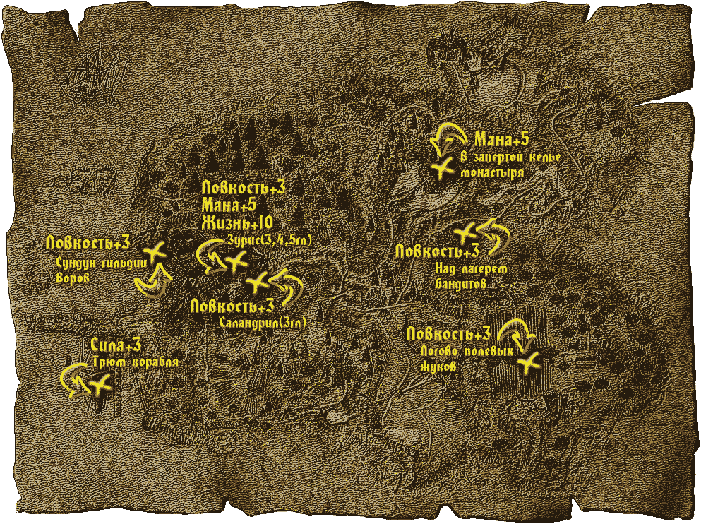 Карта с расположением перманентных зелий в Хоринисе