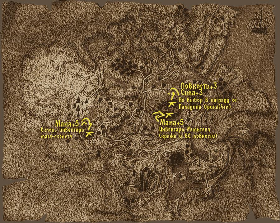 Карта с расположением перманентных зелий в Долине рудников