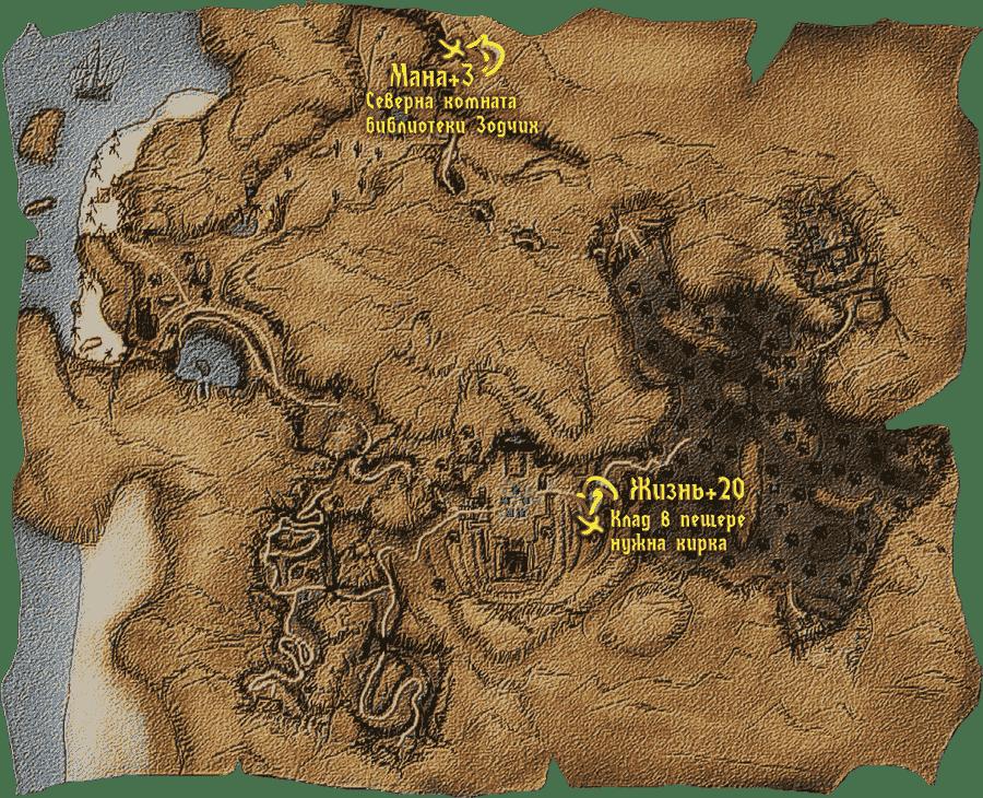 Карта с расположением перманентных зелий в Долине зодчих