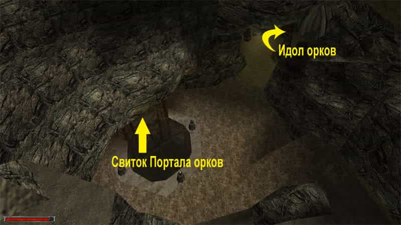 Готика 1 город Орков