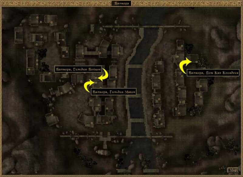Morrowind прохождение местонахождение Кая Косадеса