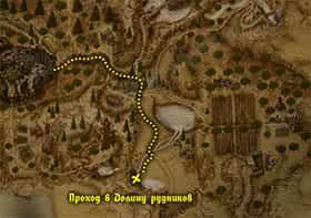 Проход в Миненталь на карте