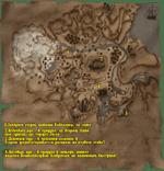 Луки и арбалеты в Долине рудников