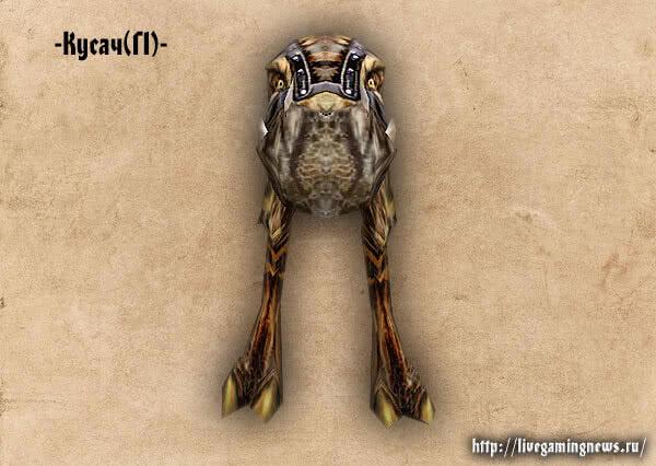 Готика 1 Кусач – вид спереди, монстры Готики