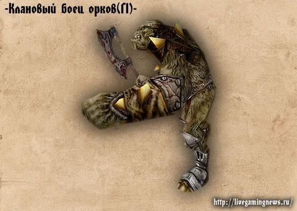 Готика 1 Храмовый боец орков – вид слева, монстры игры Готика