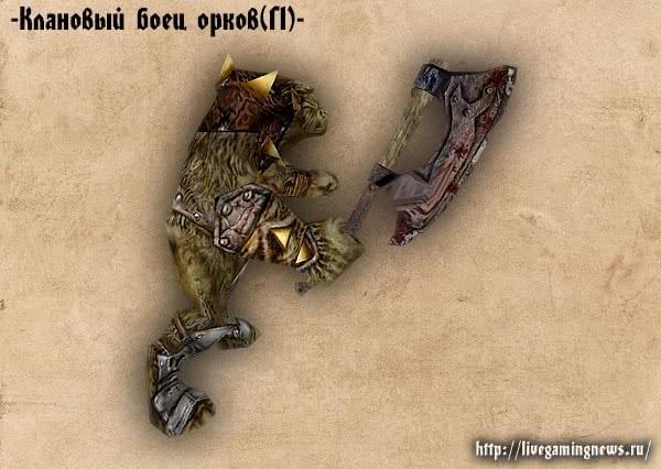 Готика 1 Храмовый боец орков – вид справа, монстры игры Готика