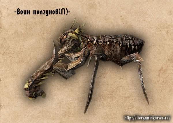 Готика 1 Воин ползунов – вид слева, монстры игры Готика