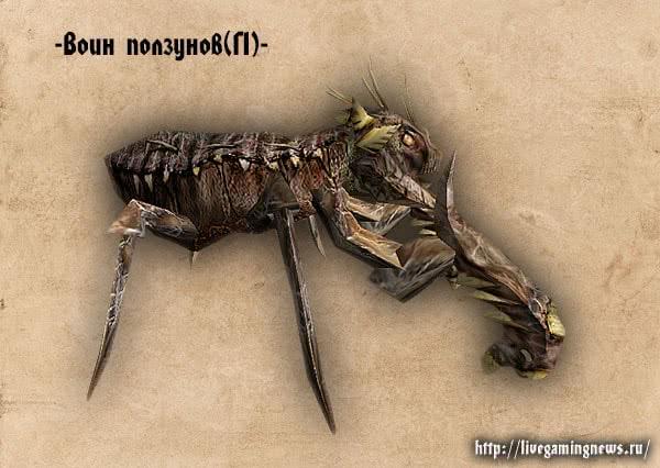Готика 1 Воин ползунов – вид справа, монстры игры Готика