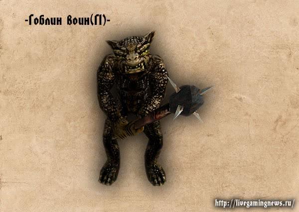 Готика 1 Гоблин воин – вид спереди, монстры Готики