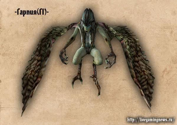 Готика 1 Гарпия – вид спереди
