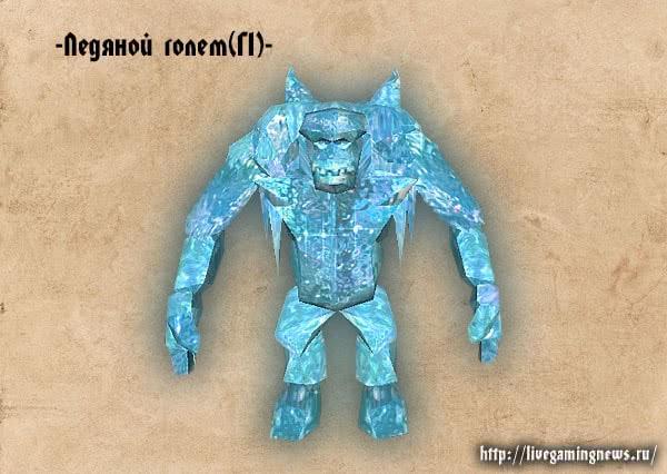 Готика 1 Ледяной голем – вид спереди, монстры Готики