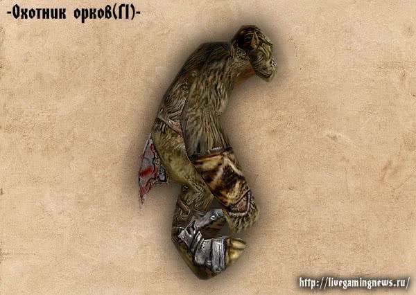 Готика 1 Охотник орков – вид справа, монстры Готики