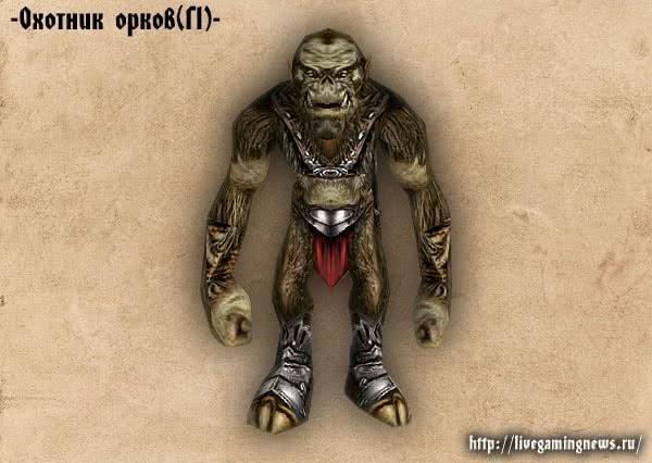 Готика 1 Охотник орков – вид спереди, монстры Готики