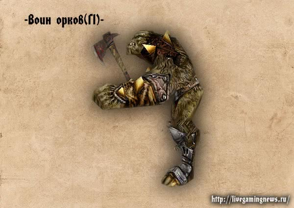 Готика 1 Воин орков – вид слева, монстры Готики
