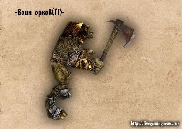 Готика 1 Воин орков – вид справа, монстры Готики