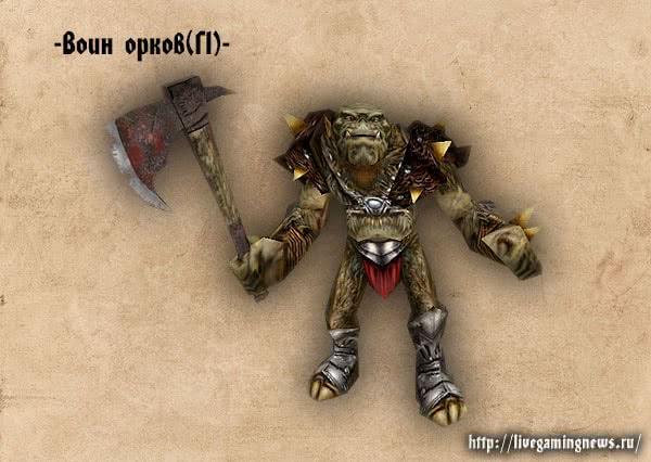 Готика 1 Воин орков – вид спереди, монстры Готики