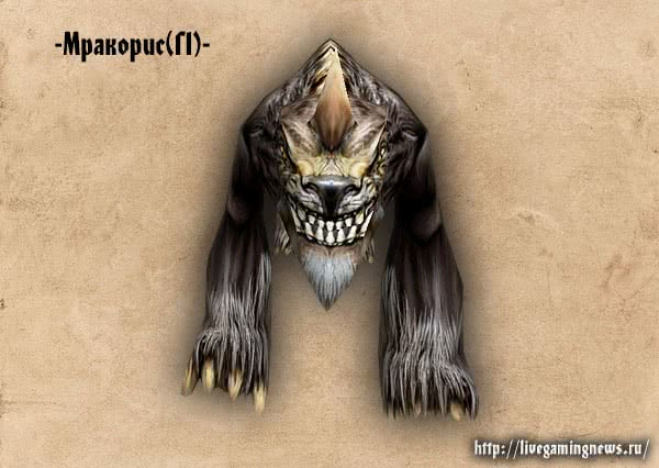 Готика 1 Мракорис – вид спереди, монстры игры Готика