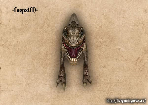 Готика 1 Глорх – вид спереди, монстры Готики