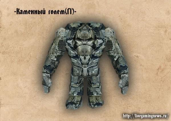 Готика 1 Каменный голем – вид спереди, монстры Готики