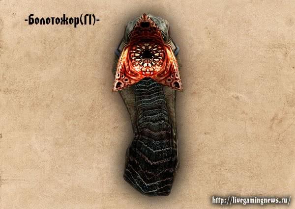 Готика 1 Болотожор – вид спереди, монстры Готики