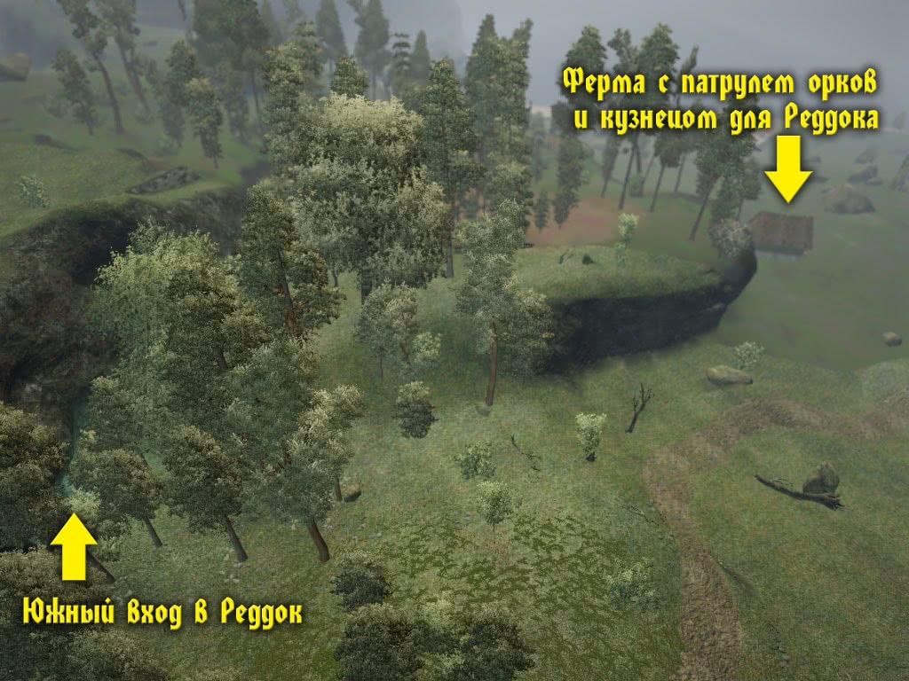 Ферма с патрулем орков и кузнецом для Реддока
