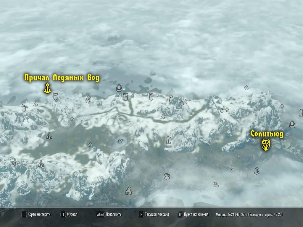 Путь к Причалу Ледяных Вод