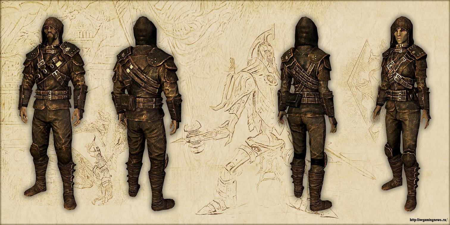 Скайрим – Доспехи главы Гильдии воров