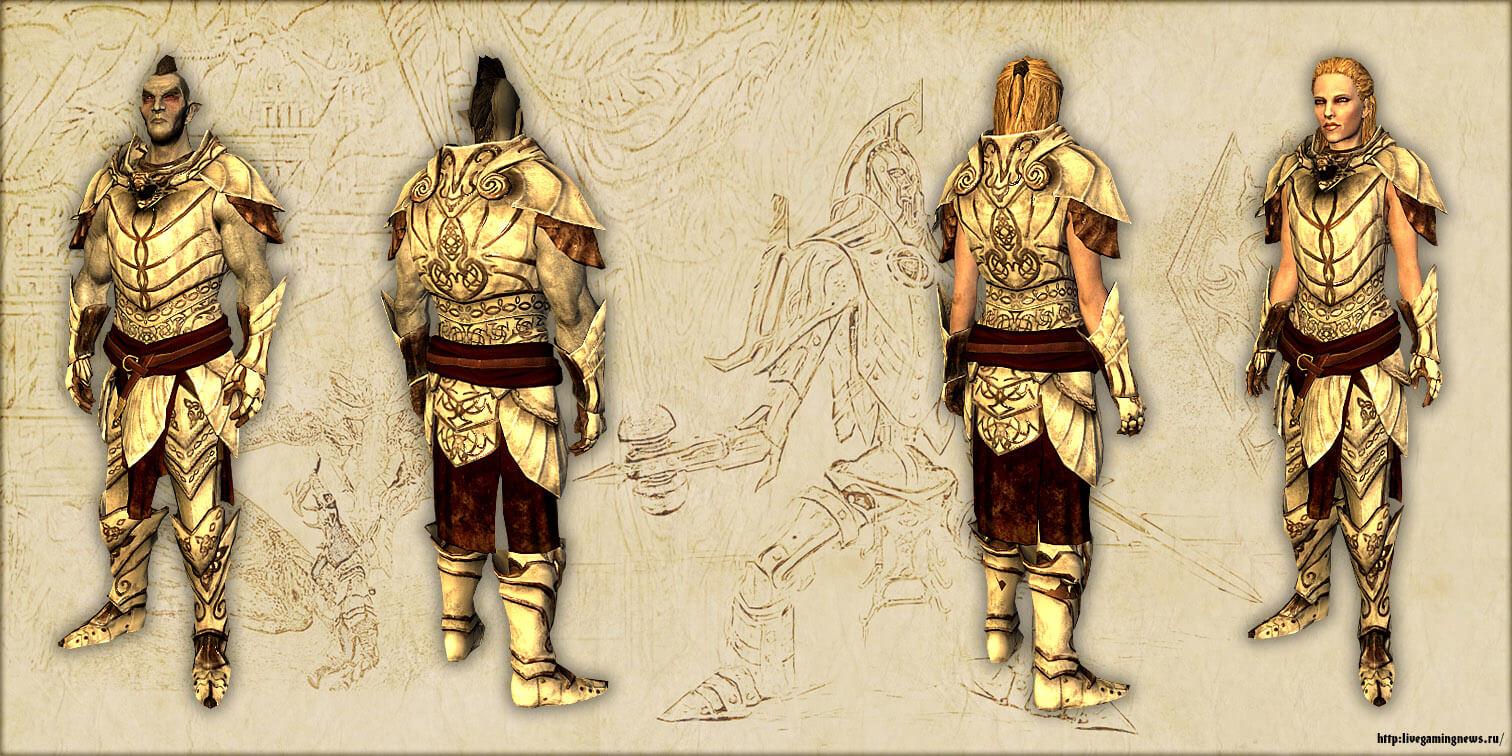 Скайрим – Древние фалмерские доспехи