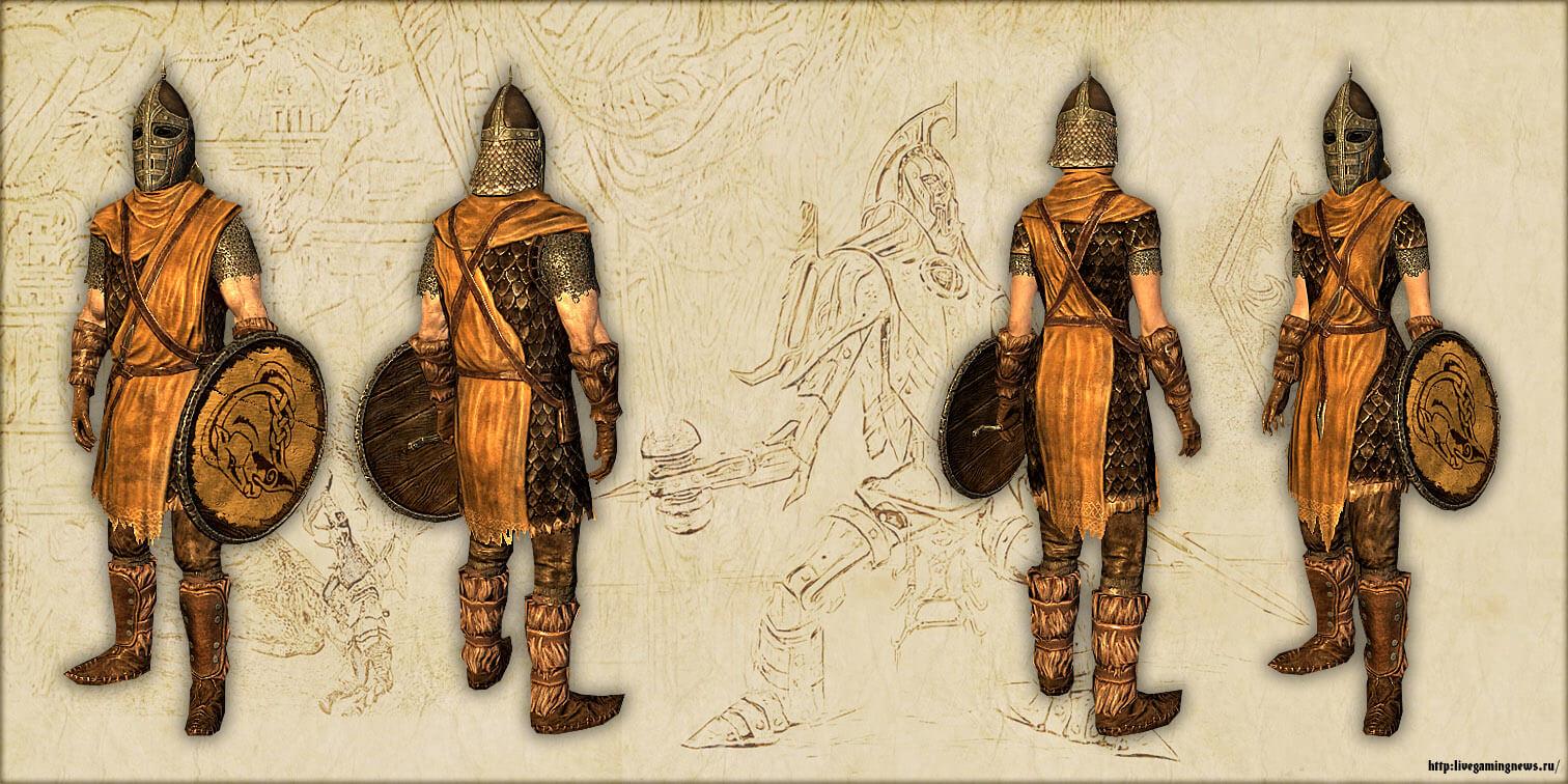 Скайрим – Доспехи стражи Вайтрана