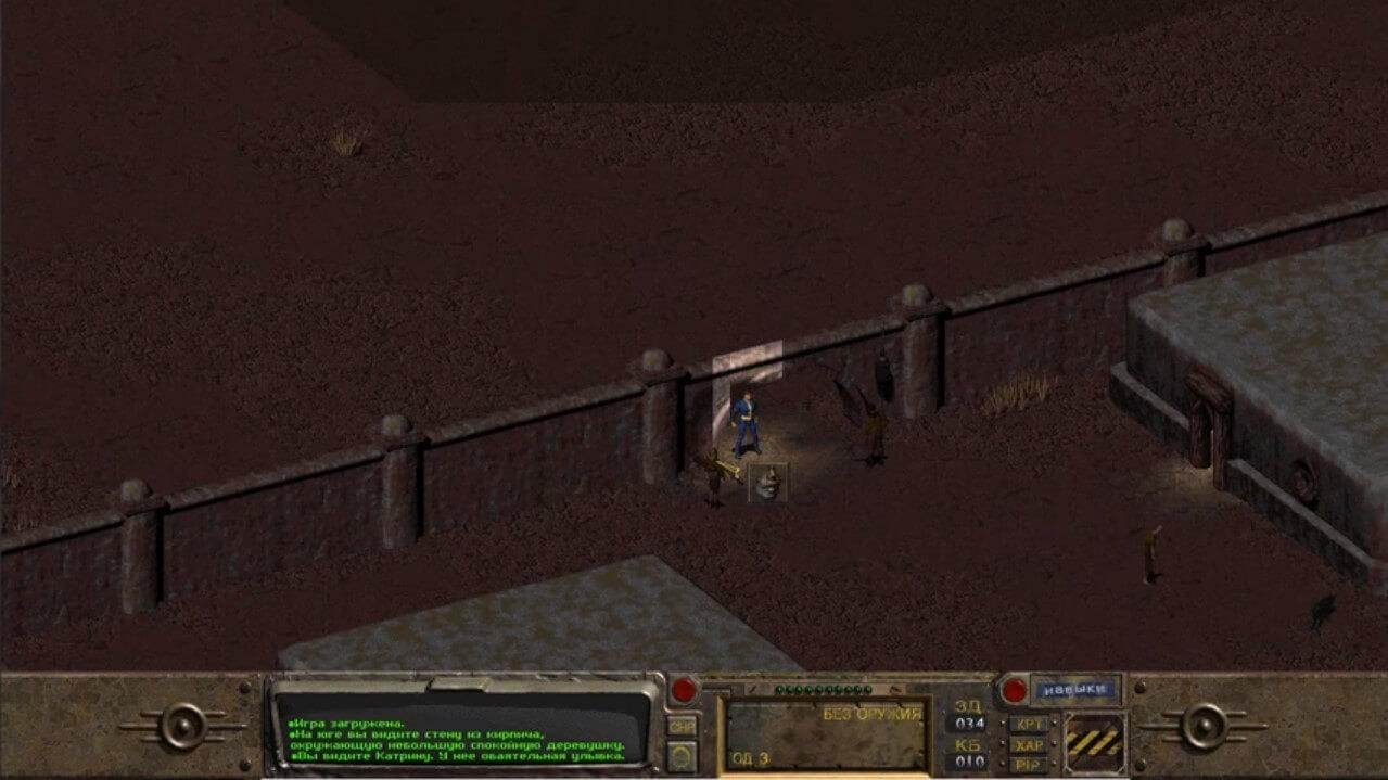 Fallout 1 скриншоты деревня Шэйди Сэндс