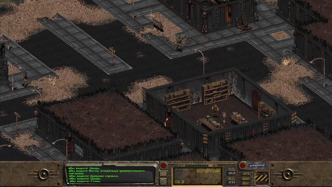 Fallout 1 скриншоты Хаба - дверная коробка