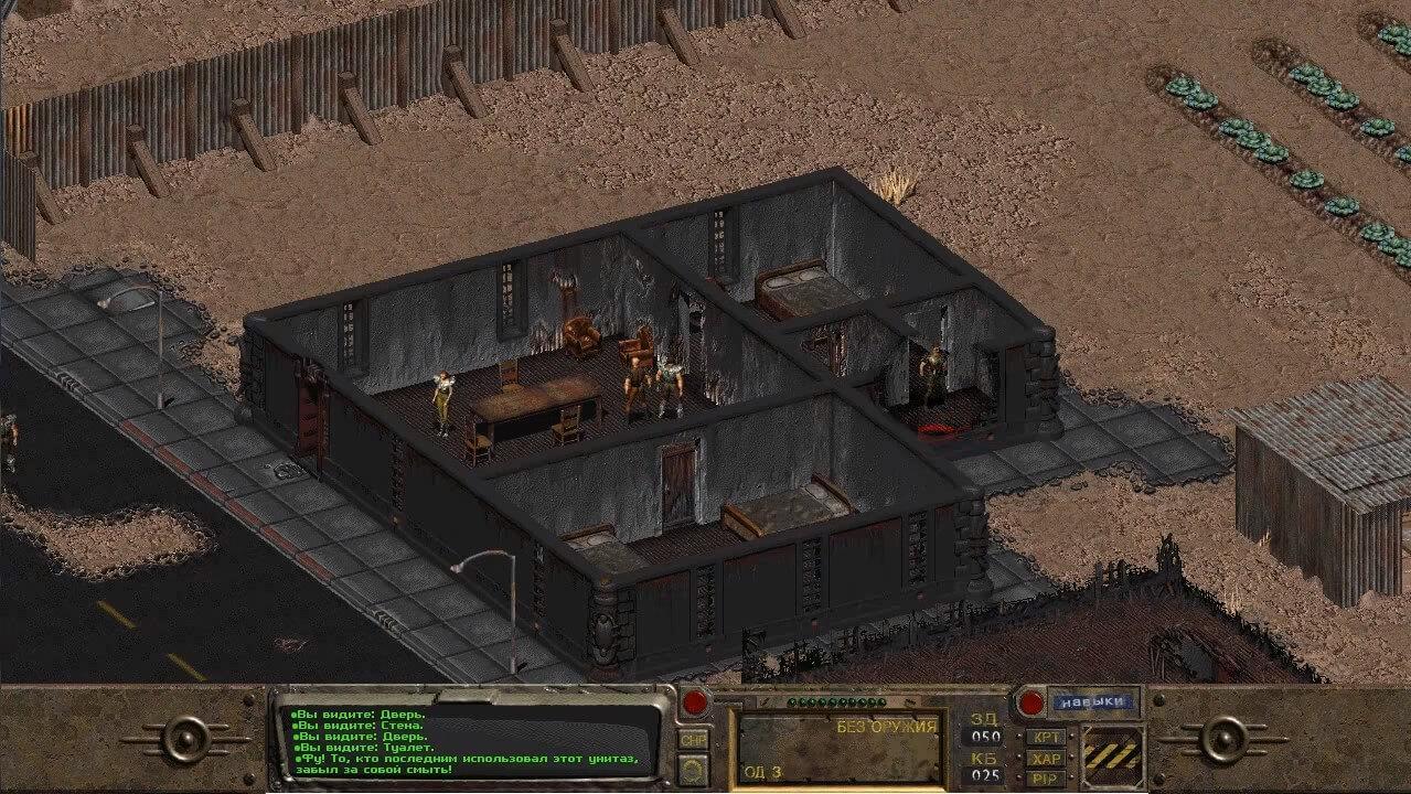 Fallout 1 скриншоты Хаба - туалет