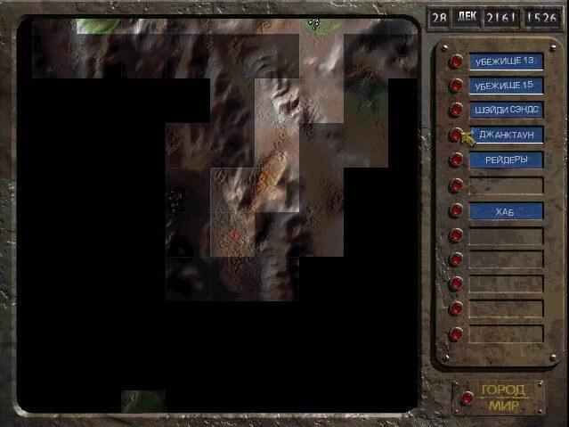 Fallout 1 скриншоты карты
