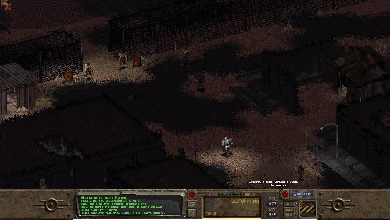 Fallout 1 скриншоты NPC Химика в Могильнике
