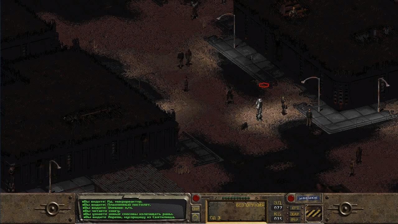 Fallout 1 скриншоты Могильника