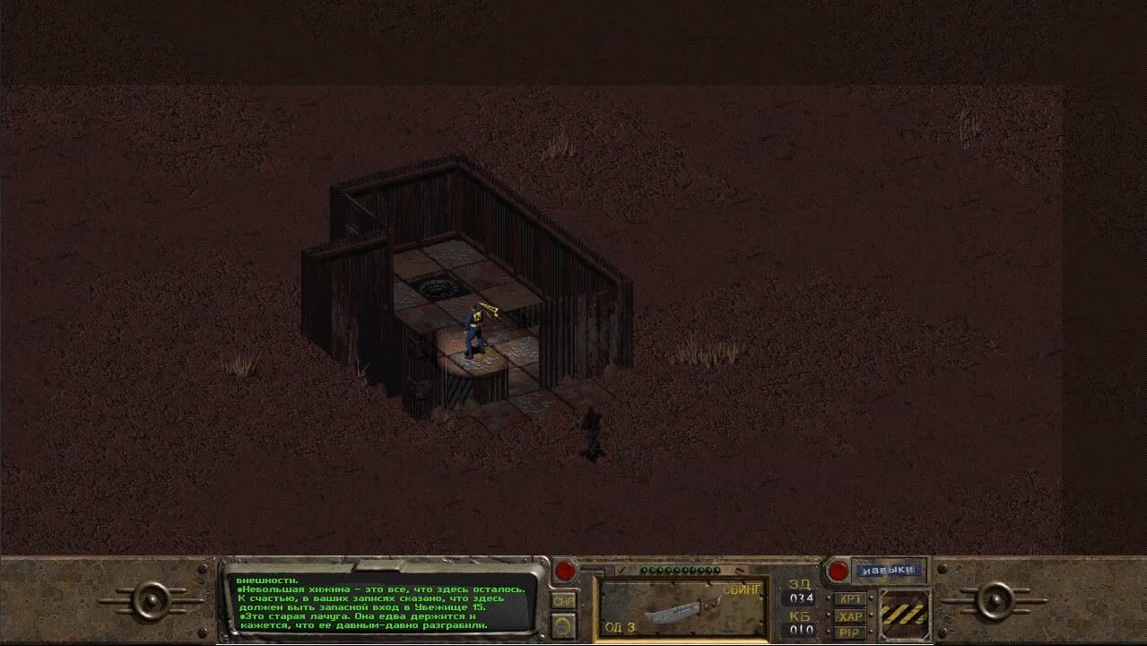 Fallout 1 скриншоты Хижины-входа в Убежище-15