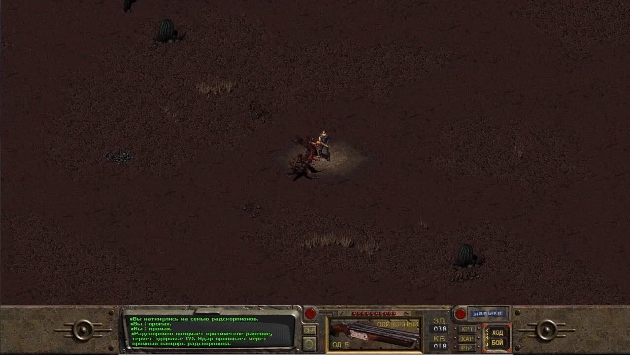 Fallout 1 скриншоты Радскорпиона-мутанта