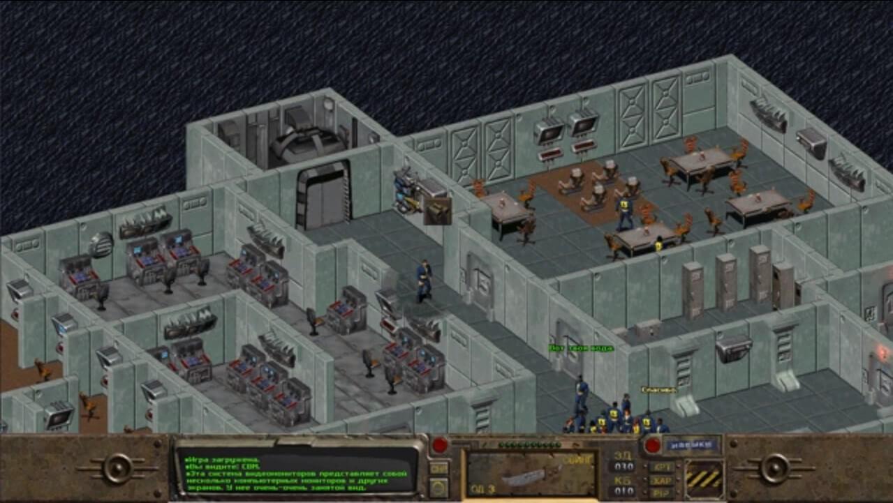 Fallout 1 скриншоты Убежища-13