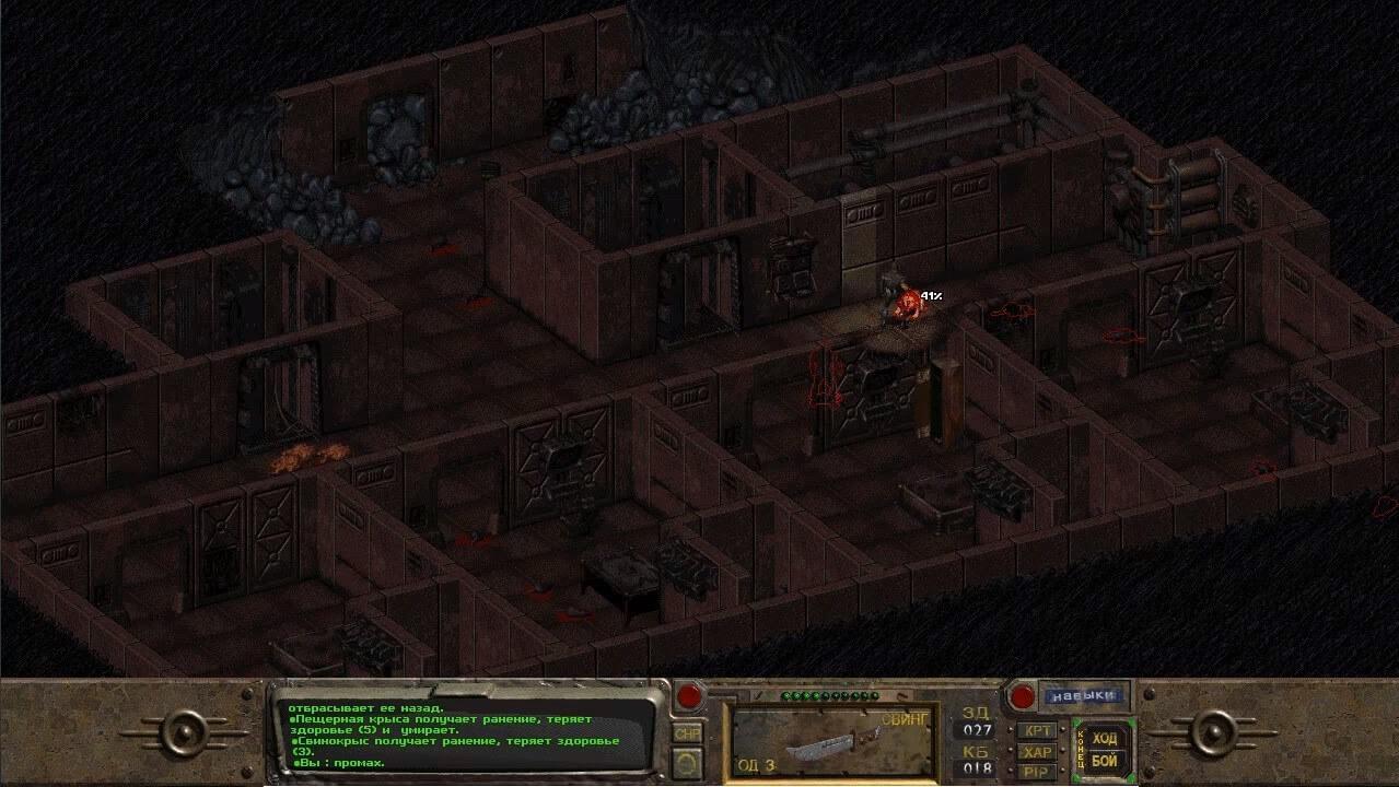 Fallout 1 скриншоты второго этажа Убежища-15