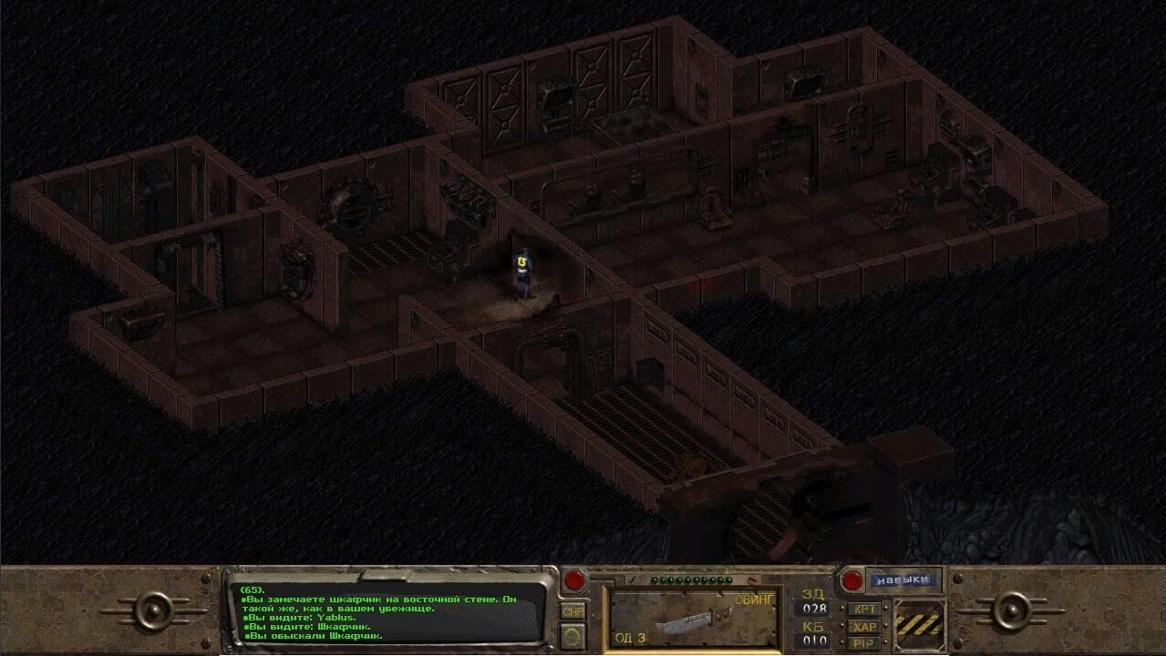 Fallout 1 скриншоты Убежища-15