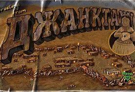 Fallout 1 полное прохождение города Джанктаун