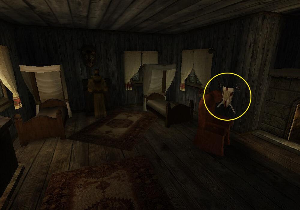 Спрятанная кнопка в доме судьи