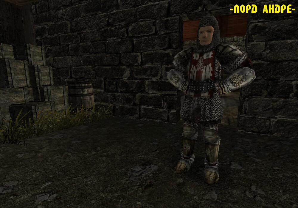 Лорд Андре стоит у входа в казармы