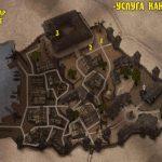 Карта задания Услуга Кантару
