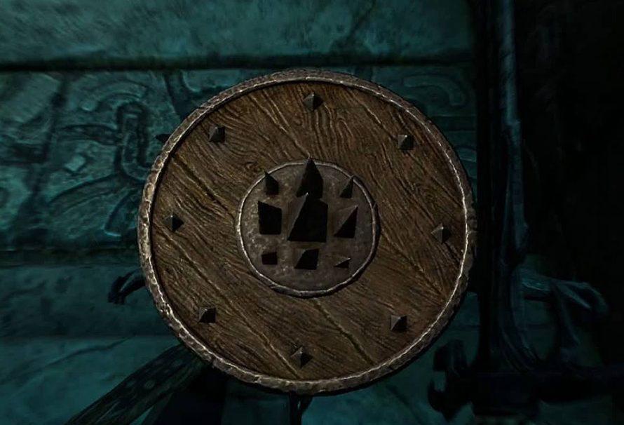 Тарч кровожадности (Skyrim)