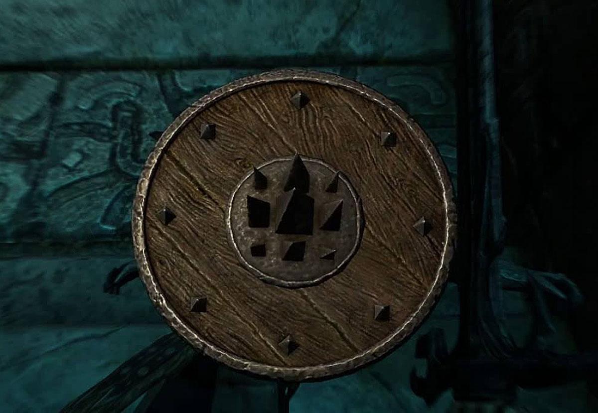 Тарч кровожадности — The Elder Scrolls V: Skyrim