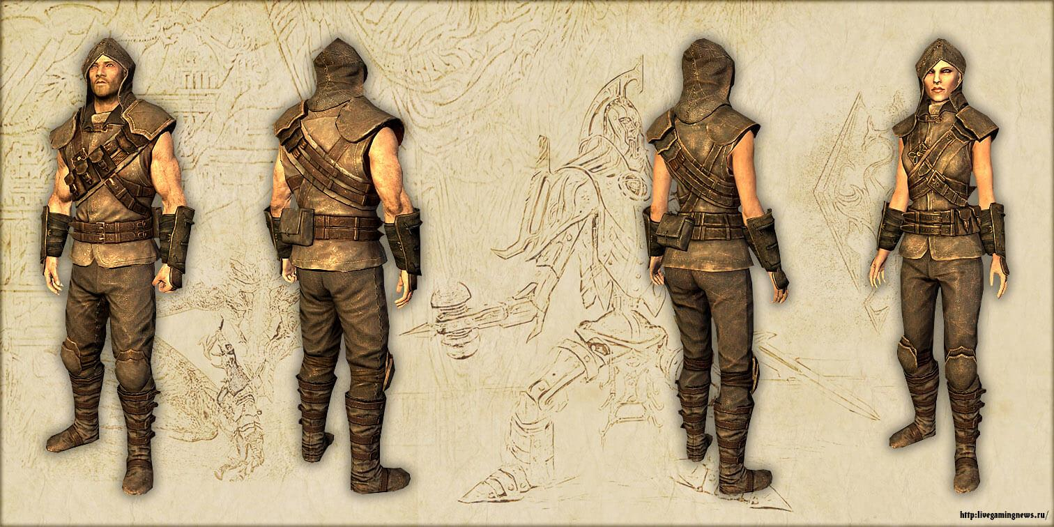 Броня Чёрного Стража (Скайрим)