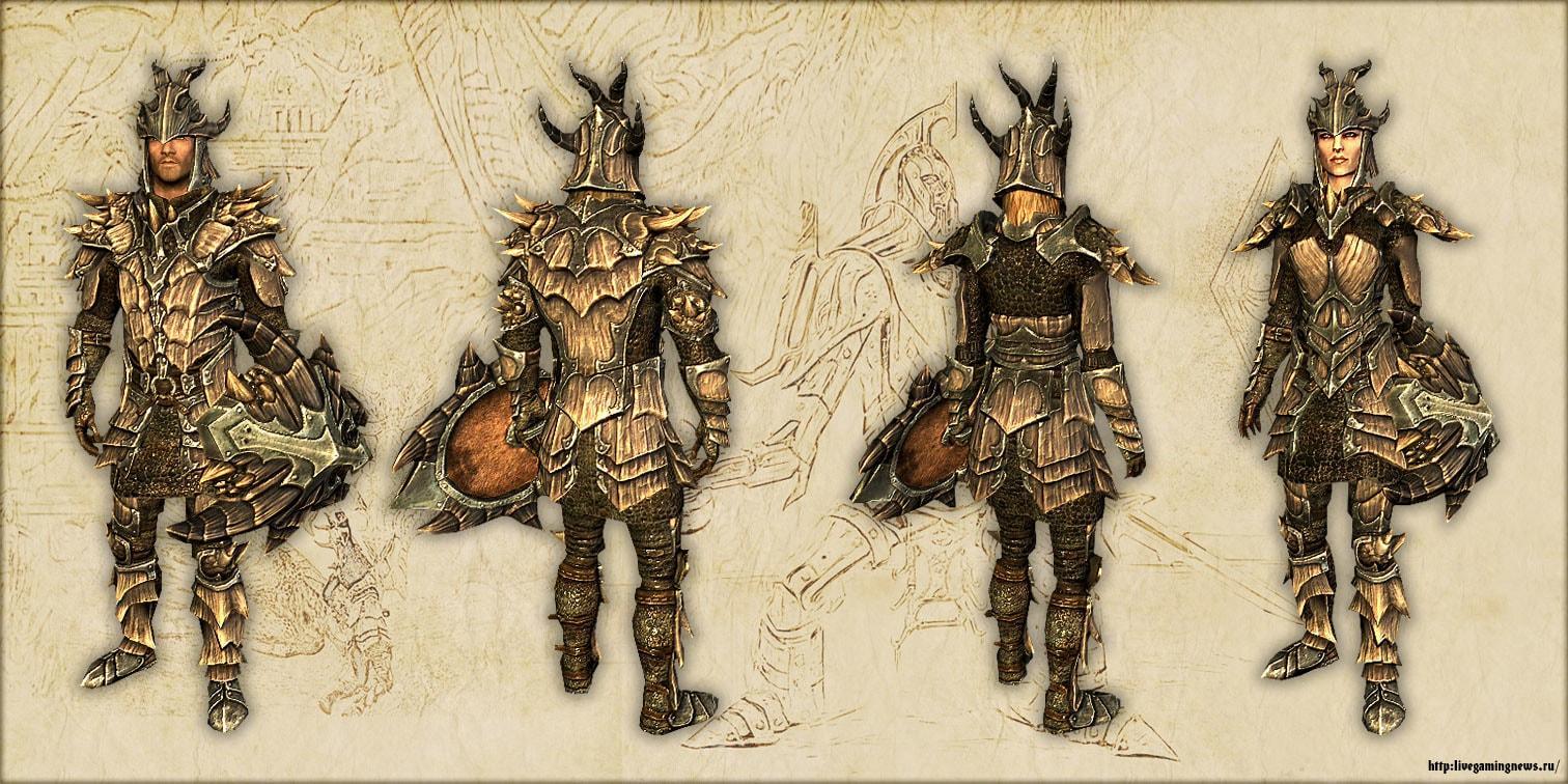 Драконья чешуйчатая броня (Скайрим)
